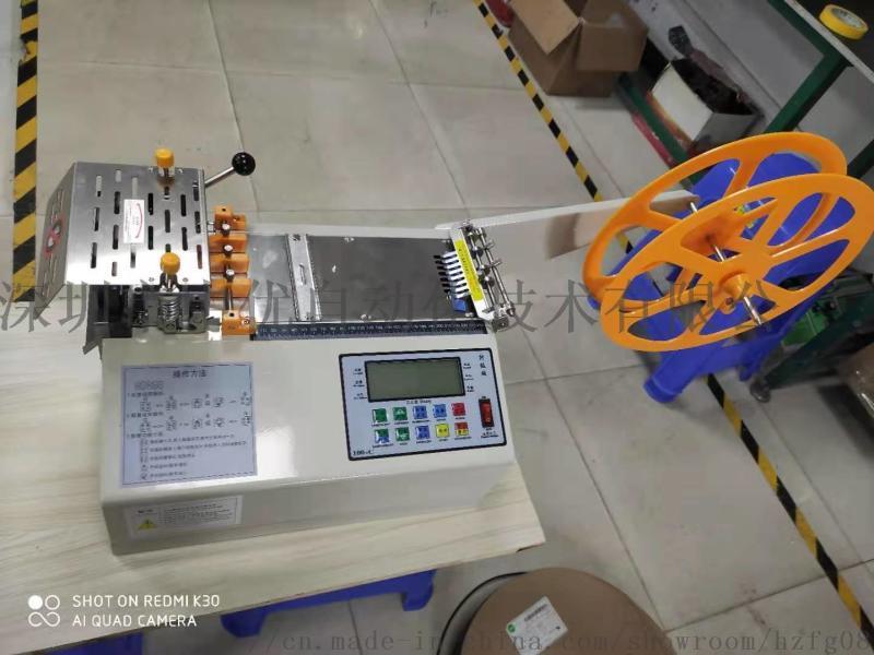 热缩管切管机全自动微电脑裁切机玻纤管下料机
