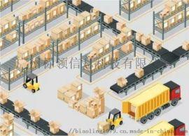 第三方物流仓库系统-第三方wms仓储系统软件