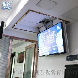 晶固JG52电视机天花翻转器电动隐藏