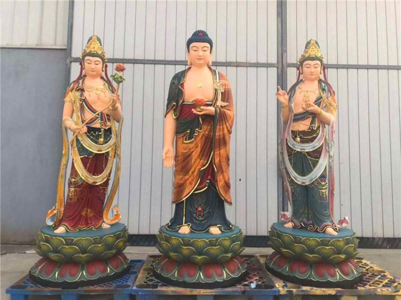 定做西方三聖佛像廠家,昌東玻璃鋼木雕佛像製作廠家
