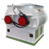 預混料添加劑生產線用高均勻度臥式雙軸槳葉式混合機