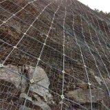 边坡防护网 主动防护网 被动防护网 护坡网