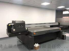 背景墙石材大板(丽捷)3220UV彩印设备供应