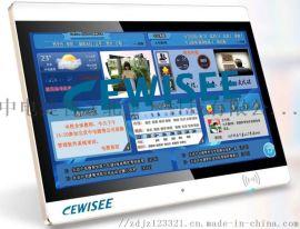 智慧班牌-Cewisee北京中電捷智電子班牌