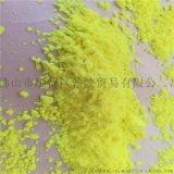 荧光增白剂原粉供应商