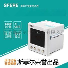 PA194I-3K1支持RS485通讯交流单相电流表