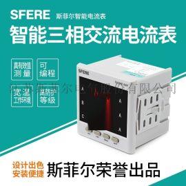 PZ194U-9X4智能数显三相交流电压表电子电工仪表厂家直销