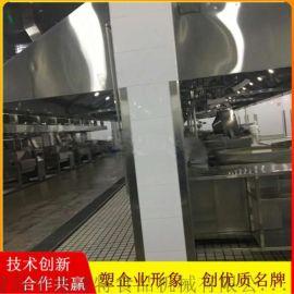 中央厨房生产线-商用厨房设备-中央厨房加工用途