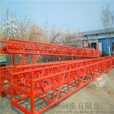 富陽工廠用輸送物料皮帶機Lj8倉庫裝卸物料輸送機
