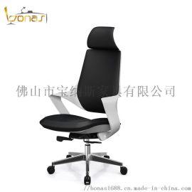 高背电脑椅人体工学职员椅真皮可躺老板椅办公室座椅