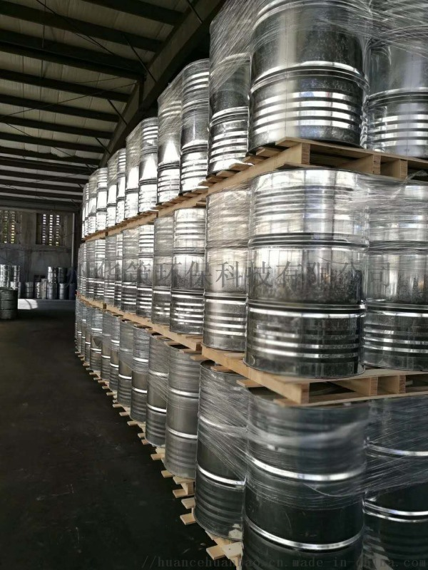 PVC环保增塑剂 二辛酯二丁酯替代品