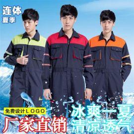 连体工装服夏季短袖连体工装船员航海工作装连体服