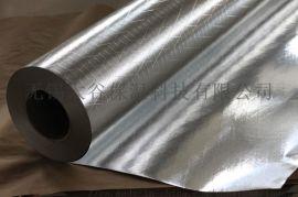 供应 **双面夹筋铝箔  两面复合牛皮纸菱形网格