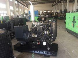12KW柴油发电机组户外施工使用