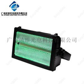 LED全彩频闪灯