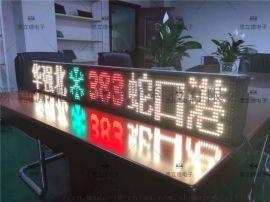 全彩公交车led电子线路牌led电子显示屏