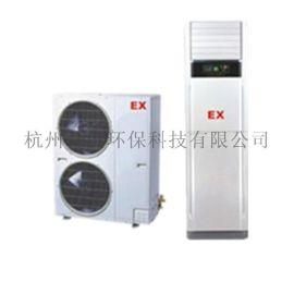 立柜防爆空调,美的防爆空调,防爆空调厂家