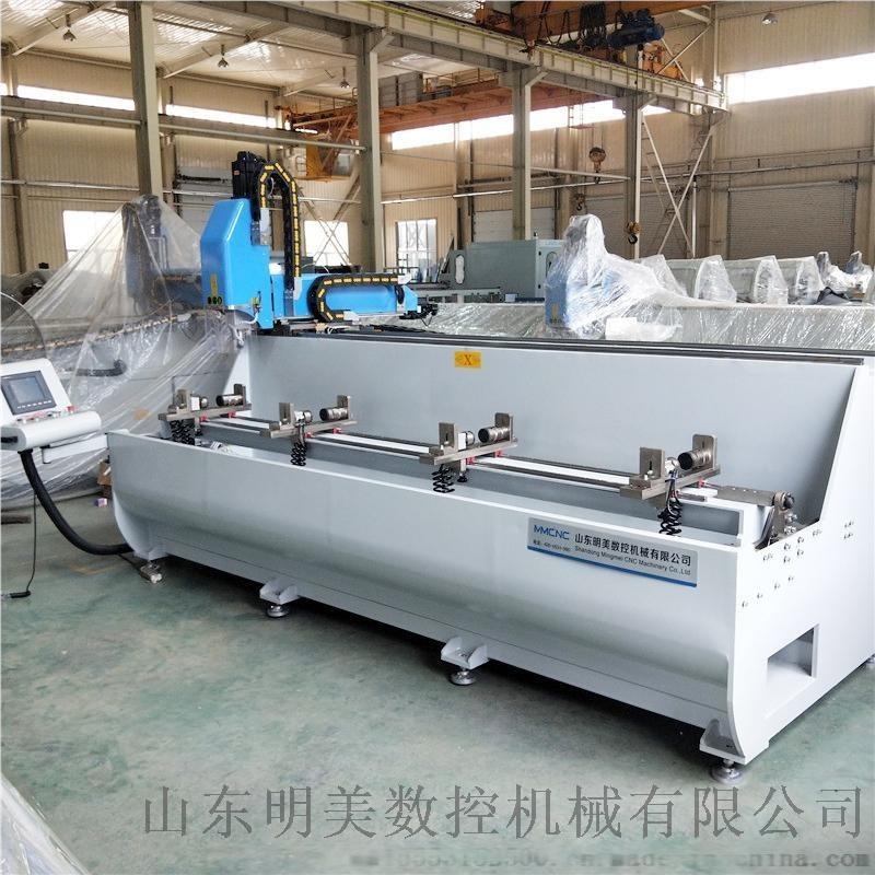 明美 厂家直销 铝型材数控钻铣中心 数控钻铣床