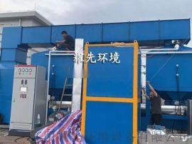 江阴VOCS有机废气处理厂家_工程,选催化燃烧设备