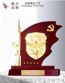 退伍紀念擺件 七一八一 建國七十周年紀念品