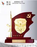 退伍纪念摆件 七一八一 建国七十周年纪念品