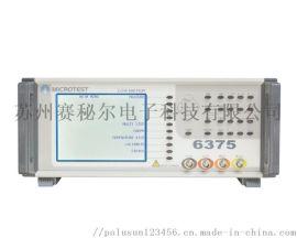 LCR电表6375LCR电表