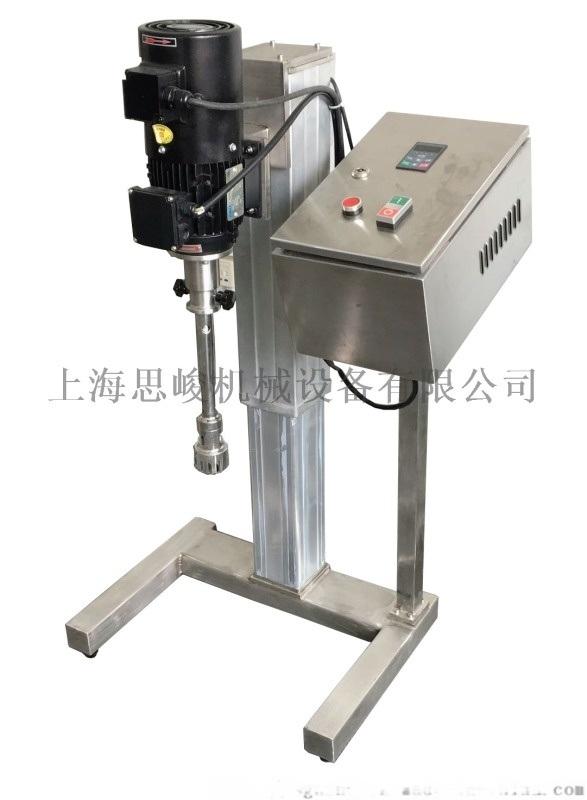 食品高剪切均質乳化機,中試型高速剪切均質乳化機