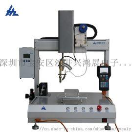 全自动焊锡机厂家 线路板自动焊锡机