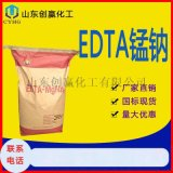 EDTA-MnNa2锰钠 乙二胺四乙酸二钠锰