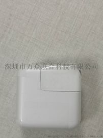 5V/2A手机充电器适用于苹果过认证充电器