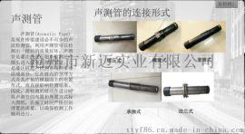 沧州声测管,沧州钳压式声测管,沧州厂家**。