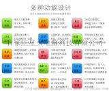 湖南星火健身房会员软件,游泳馆收银系统