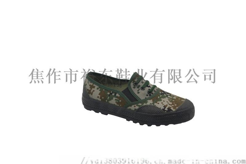 廠家生產低幫男迷彩軍訓勞保膠鞋工廠