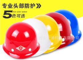咸阳哪里有卖玻璃钢安全帽15591059401