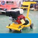 江西自驾式路面灌缝机灌缝胶水泥路面灌缝机