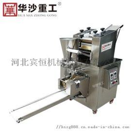 仿手工饺子机,水饺机饺子机,饺子机家用