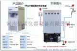 郑州60kg60公斤全自动雪花制冰机报价