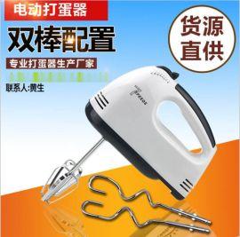 电动打蛋器 家用搅拌打蛋机 烘焙工具和面机