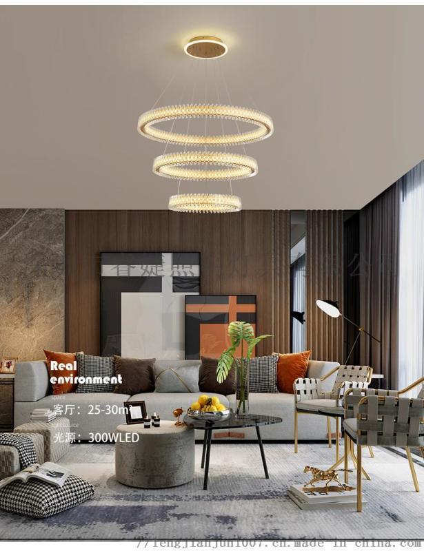 会所,酒店,样板间吊灯,水晶吊灯,客厅吊灯,LED吊灯