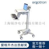 ErgotronSV40-6100-0笔记本手推车