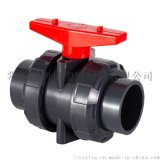 PVC双活接球阀,常州西塔塑胶专业生产规格齐全