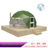 球形展覽、招待、住宿、星空篷房