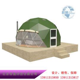 球形展览、招待、住宿、星空篷房