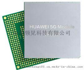 华为5G模块MH5000