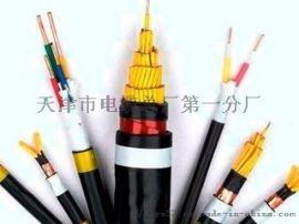 塑料绝缘软控制电缆-KVVR-天联品牌