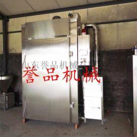 500型不锈钢三文鱼冷熏炉低温豆干烟熏上色设备