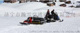瑞士小型压雪车  室内压雪车