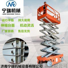 剪叉式液压升降平台 电动自行走升降机