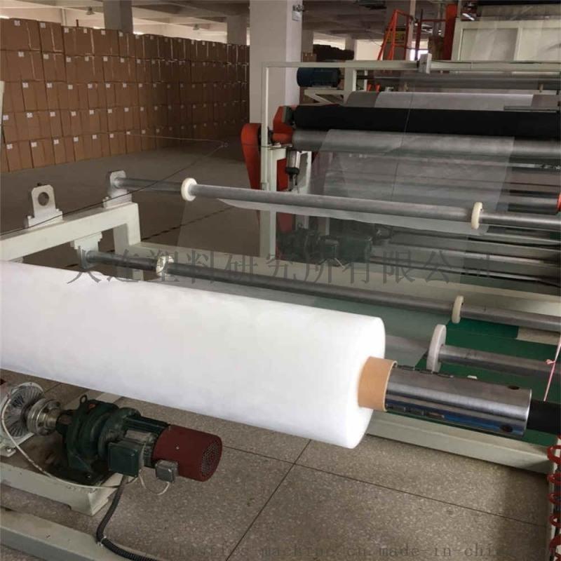 反渗透用塑料过滤网设备/生产线