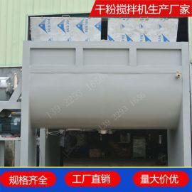 不锈钢卧式干粉搅拌机化工粉体混料机生产厂家